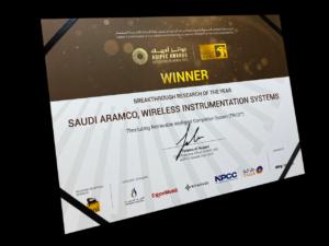 ADIPEC Award 2019